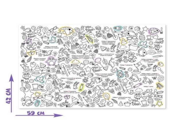 Многоразовая раскраска «Весёлый счёт»